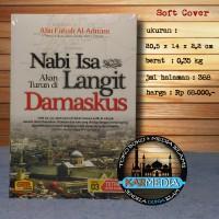 Nabi Isa Akan Turun di Langit Damaskus - Granada Mediatama - Karmedia