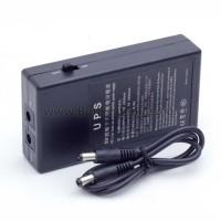 Backup power adaptor UPS 5VDC