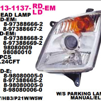 HEAD LAMP I. D-MAX LS 2007 (PROJECTOR)