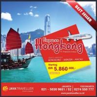 Paket Tour Murah Hongkong 5D/4N Express Hongkong Shenzhen Macau
