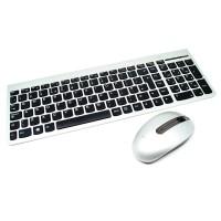 Lenovo Ultraslim Plus Wireless Keyboard dan Mouse - Silver
