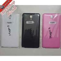 Backdoor Tutup Baterai Hp Samsung Galaxy Mega 2 SM-G750F Batre Batere