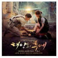 [PRE-ORDER] Descendants of the Sun OST Vol.1 + Limited Poster