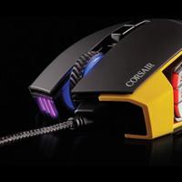 Mouse Gaming Corsair Scimitar RGB Optical MOBA / MMO