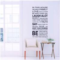 House Rules Wall Sticker 60x90 Wall Stiker Wall paper