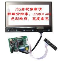 Raspberry Pi LCD Display Module 10.1 inch