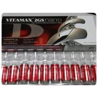 Vitamax 2GS Nano Vitamin C Extract Collagen