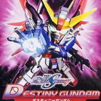 SD Destiny Gundam