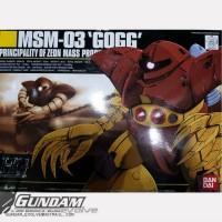 1/144 HGUC MSM-03 Gogg