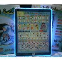 Mainan Edukasi Playpad Anak Muslim / Ipad Sholat LED 3 Bahasa