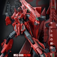 Zeta Gundam III P2 Type Red Zeta