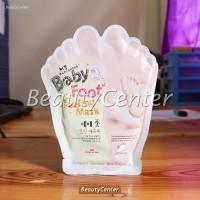 [Masker Kaki] Baby Foot Peeling Mask / Barang Jamin Original 100%
