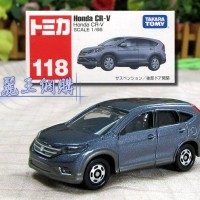 harga Tomica Honda CR-V Tokopedia.com