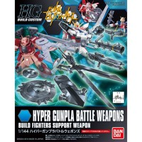 BANDAI-HGBC HYPER BATTLE WEAPON
