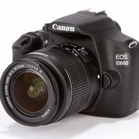 Canon EOS 1200D Kit 18-55mm IS III New 100% Garansi Distributor