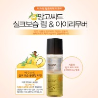 The Face Shop Mango Seed Lip & Eye Makeup Remover (Travel Size) 30ml