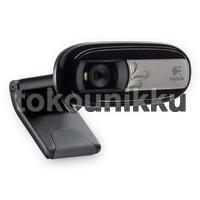 Logitech Webcam C170 (Garansi Resmi Logitech)