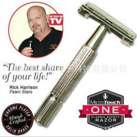 one razor as seen on tv