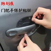 Sticker Vinyl Pelindung Pintu Mobil dari Goresan Kuku 4Pcs/set