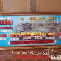 Jam Masjid Dengan Jeda Iqomah