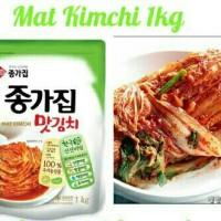 Korean Poggi Mat Kimchi Cabbage Korea Fresh Sawi Sehat 1kg Chongga