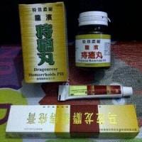 Obat Ambien Atau Wasir Herbal