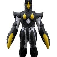 Bandai Ultraman Kaiju Ultra Monster 500 Series 44 Hyper Zetton