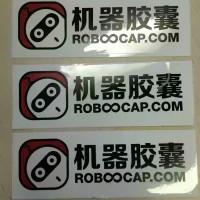 Jual Desain & Cetak Stiker Vinyl Transparan A3+ Murah