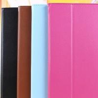 harga Leather Flip Book Cover Case Lenovo Yoga Tablet 2 830f Tokopedia.com