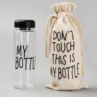 Jual Promo Paket Ekonomis My Bottle ( BOTOL + POUCH ) Murah