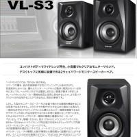 harga Tascam VL-S3 (3