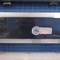 [SALE] AC LG LS-C0962RCO  (INDOOR +OUTDOOR) BARU
