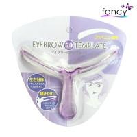 Eyebrow Template / Cetakan Alis dengan Handle