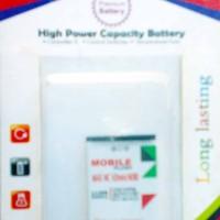 Baterai Mito 111