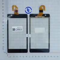 TOUCH SCREEN SONY C5503/C5502/M36H/M36I/XPERIA ZR