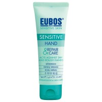 EUBOS MED Hand Repair & Care 75ML