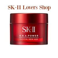 SK-II/SK2/SKII/TRIAL/MEDIUM RNA POWER 15 G /ANTI AGING