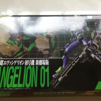 Soul of Spec XS-03 Evangelion 01 Rebuild of EVA Ver