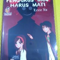 Teenlit : Pengurus MOS Harus Mati (Johan Series#2) Lexie Xu Cover Baru