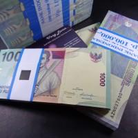 Uang Mahar: 1 Gepok 1000 Rupiah Pattimura