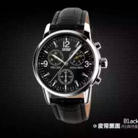 Jam Tangan Kulit Casual Unisex SKMEI Fashion Watch