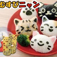 alat bento - Cetakan Nasi Kucing Lucu dengan Pemotong Nori