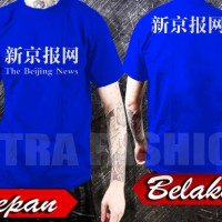 KAOS BIRU THE BEIJING NEW