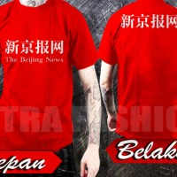 KAOS MERAH THE BEIJING NEW