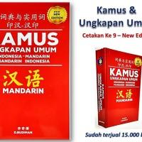 KAMUS INDINESIA - MANDARIN & MNADARIN - INDONESIA dan UNGAKAPAN UMUM