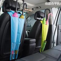 Aksesories Indor Mobil, Tempat Taruh Payung di Mobil