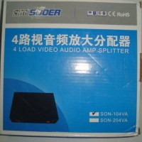 Souer 4 Load Audio Video Amplifier 1x4 Splitter AV Distributor 4 Ch