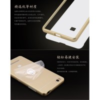 Casing Belakang + Samping Xiaomi Mi4i / Mi4c Aluminium + Akrilik