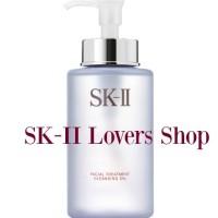 SK-II / SK2 / SKII / FULL SIZE FACIAL TREATMENT CLEANSING OIL UK. 250 ML