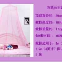 Kelambu Tempat Tidur Bulat Gantung Curtain Bed Net Magic Mesh Mosquito